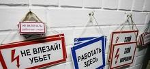 Несчастный случай на производстве: положение, виды случаев, образцы