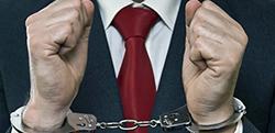 Преступления в сфере охраны труда